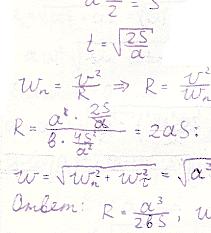 1.41 иродов решебник