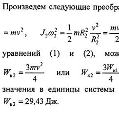 Резинка латексная в Киеве Сравнить цены, купить