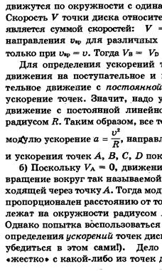 Рис 153 - И Е Иродов задачи по общей физике